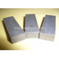 Buy cheap Molybdenum Flat Elements / Pure Molybdenum Plates for High Temperature Heating Furnace product