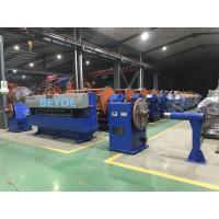 Buy cheap High Efficient Copper Strip Shielding Machine For Copper Wire Tape product