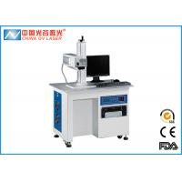 Buy cheap Stainless Steel Iron Jewelry Laser Engraving Machine for Aluminum Copper product