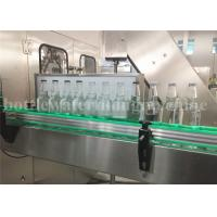 Buy cheap High Speed Automatic Beer Bottling Plant With Crown Cap , Aluminum Screw Cap product