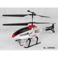 Buy quality Hot sale! Newest 2 channel infrared helicopter,rc plane,r/c airplane,RC toys,Mini heli at wholesale prices