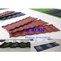 Buy cheap Durable  cooffe stone Corrugated Metal Roofing Sheets newzealand stone tile product