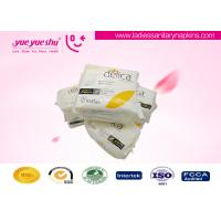 Buy cheap Super Absorbency Organic Cotton Sanitary Napkin 240mm Day Use With Negative Ion product