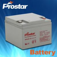 Buy cheap Prostar gel battery 12v 26ah product