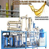 DIR Used Oil Regeneration Machine with free engineer service