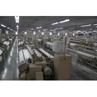 Lean Textile Co., Limited