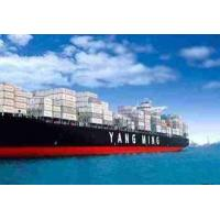 Buy cheap Ocean Freight from Shanghai,China to Manzanillo,Mexico,Sea Freight,Freight from wholesalers