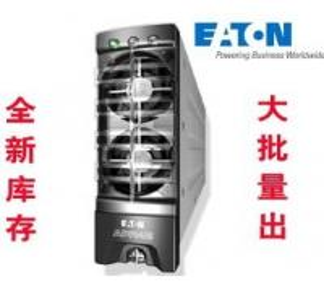 Eaton APR48-3G ETN communication power rectifier module