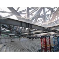 Buy cheap High Rise Building Structures-Shopping Mall & Steel Frame Office Building product