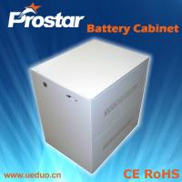 Buy cheap Prostar Battery Cabinet C-6 product