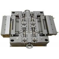 China Custom Precision Plastic Injection Mould / Tools Making / Maker Mold / mould on sale