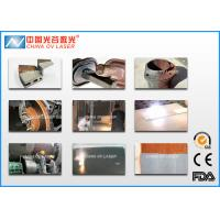 Buy cheap 200W Laser Paint Removal Systems For Painted On Workpiece Surface product