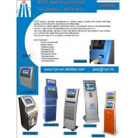 Buy cheap Touch screen kiosk from wholesalers