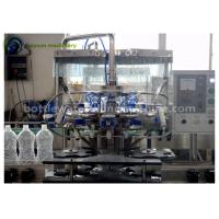 Buy cheap Small Scale 1L Pet Bottle Mineral / Pure Water Filling Machine / Beverage Production Line product