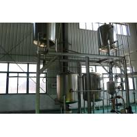 Buy cheap 280KWH / Ton Waste Plastic Pyrolysis Machine / Continuous Waste Tyre Pyrolysis Plant product