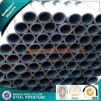 Buy cheap Longitudinal Welded Structural Steel Pipe Q195 Q235 High Strength product