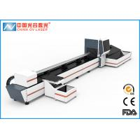 Buy cheap CNC Metal Irregular Shaped Laser Tube Cutting Machine for Fitness Equipments and Farm Machinery product