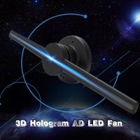 Buy cheap Full Hd 3d Holographic Led Fan 3d Hologram Display 450*320 Pixel from wholesalers