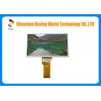 Buy cheap 7.0 Inch TFT LCD Screen 800 X RGB X 480 Pixel 500 CD / M2 High Brightness product
