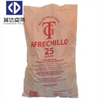 Buy cheap White Laminated Woven Pp Plastic Packaging Bag For Flour Rice Sugar product