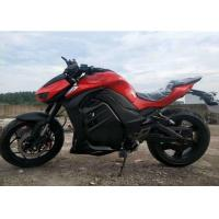 Buy cheap Professional Advanced Electric Battery Motorcycle Automatic High Performance from wholesalers