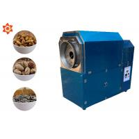 Buy cheap Full Automatic Cashew Roasting Machine / Electric Roasting Machine Stable Performance product