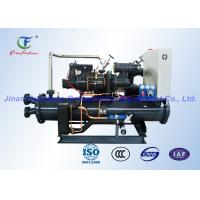Buy cheap Screw Water Cooled Condensing Unit With Danfoss Copeland Compressor product