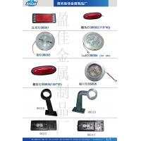 Buy cheap Reflector lamp product