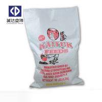 Buy cheap Sugar Flour Charcoal Woven Polypropylene Feed Bags With Customized Logo product
