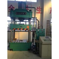Buy cheap High Performance Hydraulic Molding Press For SMC Cross Connecting Cabinet product