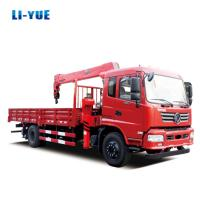 Buy cheap Special Promotion New All Series of Chinese Brand LIYUE 8 Ton Truck Crane product