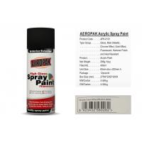 Buy cheap AEROPAK acrylic Spray Paint for car 400ml cream white with SGS certificate product