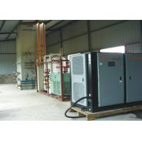 Buy cheap Liquid Oxygen Plant KDO-125Y from wholesalers