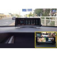 Buy cheap On Dash Car DVR Car Reverse Parking System Buit In Gps Navigation with ADAS 8 Inch Screen product