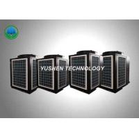 Buy cheap 32 KW Capacity High Temperature Air Source Heat Pumps For Bathing Places product