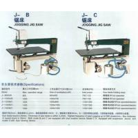 Buy cheap Diamond Jigsaw Die Board Maker Auto Bender Machine Equiped With Duest Device product