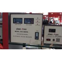 Buy cheap SVC series Full Automatic Voltage Stabilizer,servo motor type product