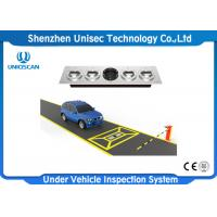Buy cheap High safety anti-terrorism UVSS under vehicle surveillance scanning inspection system from wholesalers