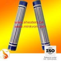 Buy cheap Stainless Steel ( thick film heating element basis) for instant water heater product