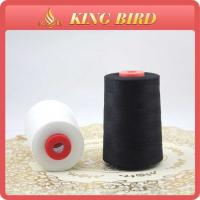Buy quality Dyed Spun Polyester Sewing Thread 20S / 2  For Jeans / Shoes / Caps at wholesale prices