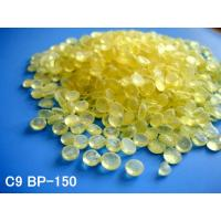 Buy cheap High Grade Hot Melt Resin C9 Resin Oil Epoxy Resin Tackifiers for Adhesives product