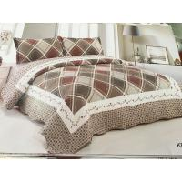 Buy cheap Postmodern Style Home Bed Quilts Hand Wash Little Flowers Printed Design product