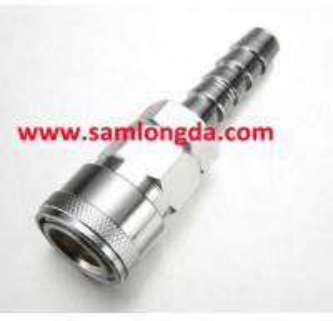 Buy cheap Asia type SH quick coupler set, steel fitting, pneumatic socket set, PU tube fitting product