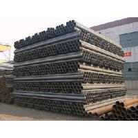 Buy cheap P12 Alloy Welded Pipe product