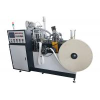 Buy cheap 4 KW High Speed Single Plate Ultrasonic Heater Paper Tea Cup Machine Speed 75-90 from wholesalers