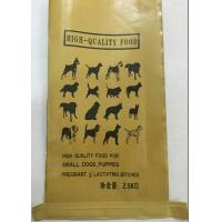 Buy cheap 50kg Kraft Paper & Plastic Compound Sacks / Raphe Multiwall Paper Bags for Packing Chemicals product