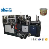 Buy cheap Customized Paper Bowl Making Machine / Paper Production Machinery product