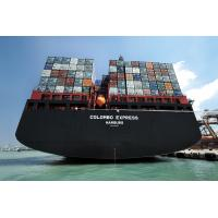 Buy cheap Ocean Freight Container Shipping from China to Africa,Australia,New Zealand,Asia product