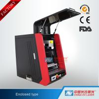 Buy cheap Raycus IPG 20W 30W 50W Mini Enclosed Fiber Laser Marking Machine for Aluminum product
