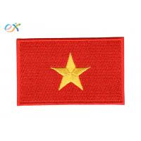 Buy cheap Polyester Background Fabric Embroidered Flag Patches Rectangle Shape For Uniform Garments product